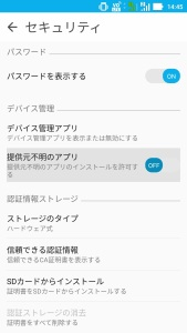 screenshot_20161006-144510