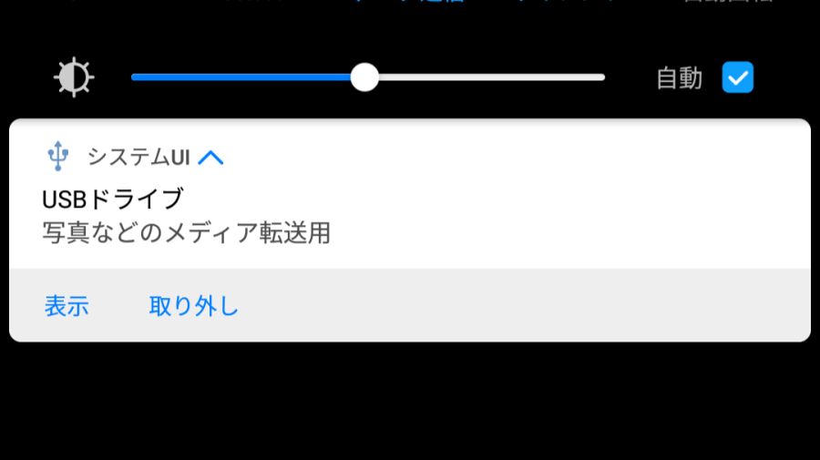 Screenshot_20170306-025756.png