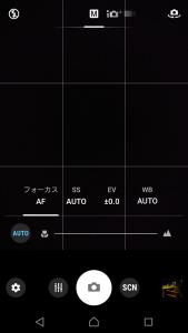 Screenshot_20170328-013015